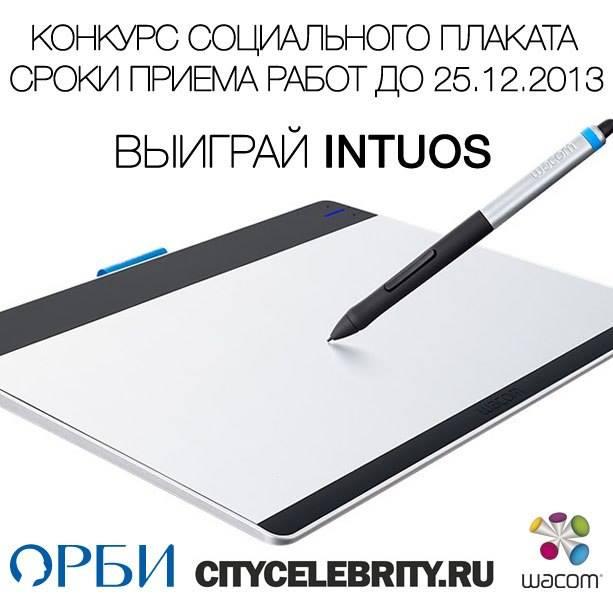 веб-афиша ОРБИ