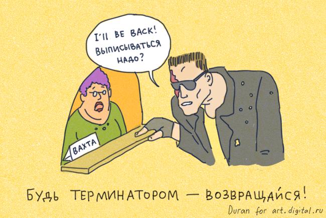 1terminator