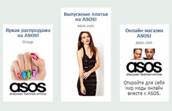 asos_vk_russia_case_02