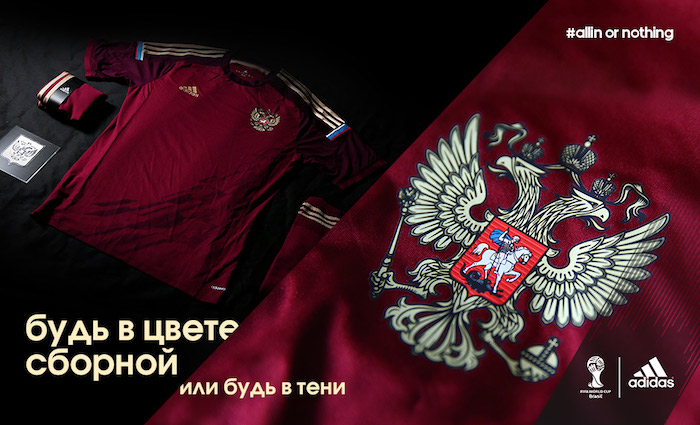 Adidas_Fed_Kit_2014_Russia_Main_V6_ru