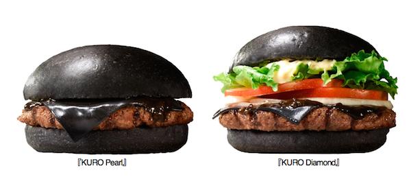 BurgerKingJapan_BlackBurger_01