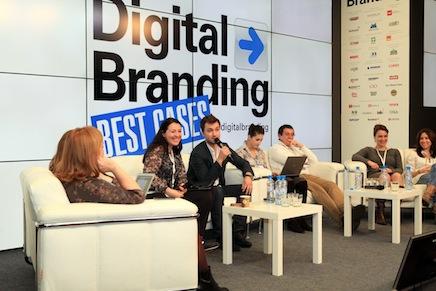 Фото: апрельский саммит «Digital Branding» 2014