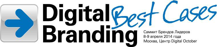 Digital Branding_Best Cases_m
