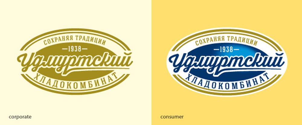 "Фото: новый логотип ""Удмуртского хладокомбината"""