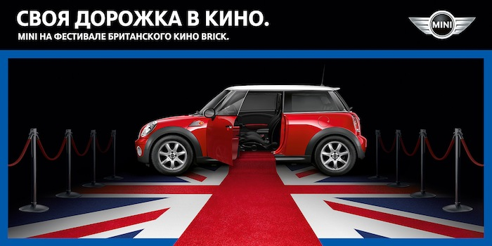 MINI at British Festival BRICK