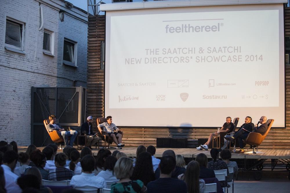 Фото: вечерний showreel в рамках показа New Directors Showcase в «Стрелке» 21 августа
