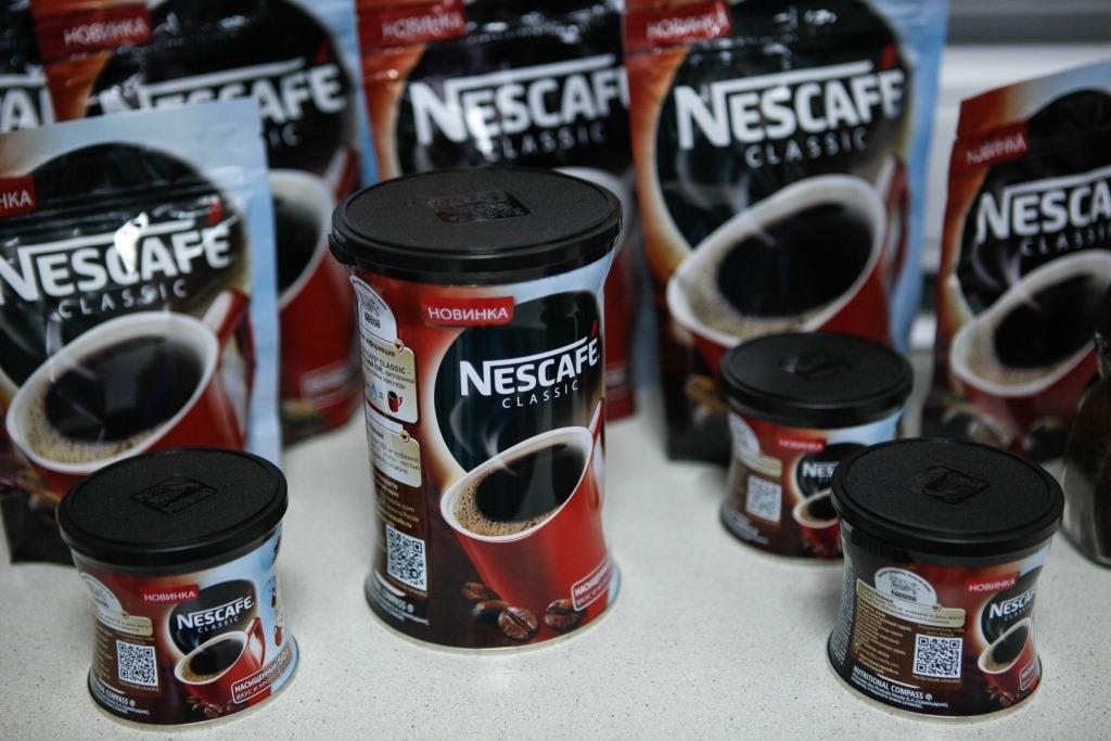 Nescafe Classic_new_design_02