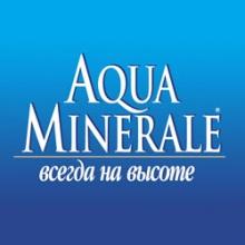 Акция Pepsi Cola (Пепси Кола) «Минеральная вода Aqua Minerale (Аква Минерале)»