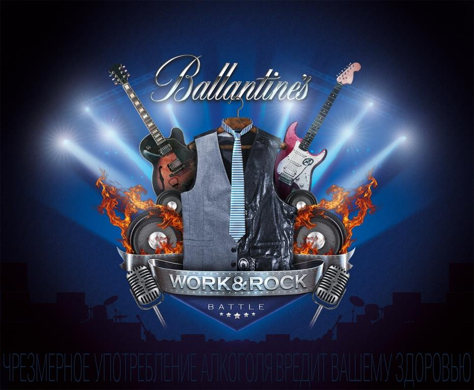 ballantines_battle_2014_01