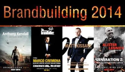 Рис.:  анонс конференции Brandbuilding 2014