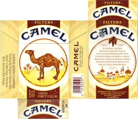 camel_pack_flat_new_sm.jpg