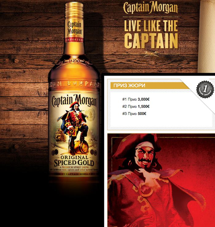 captain_morgan_contest_package_design_01