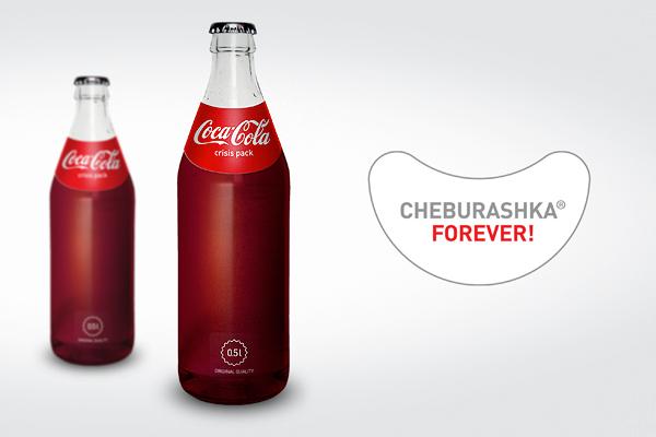 crisis comms coca cola