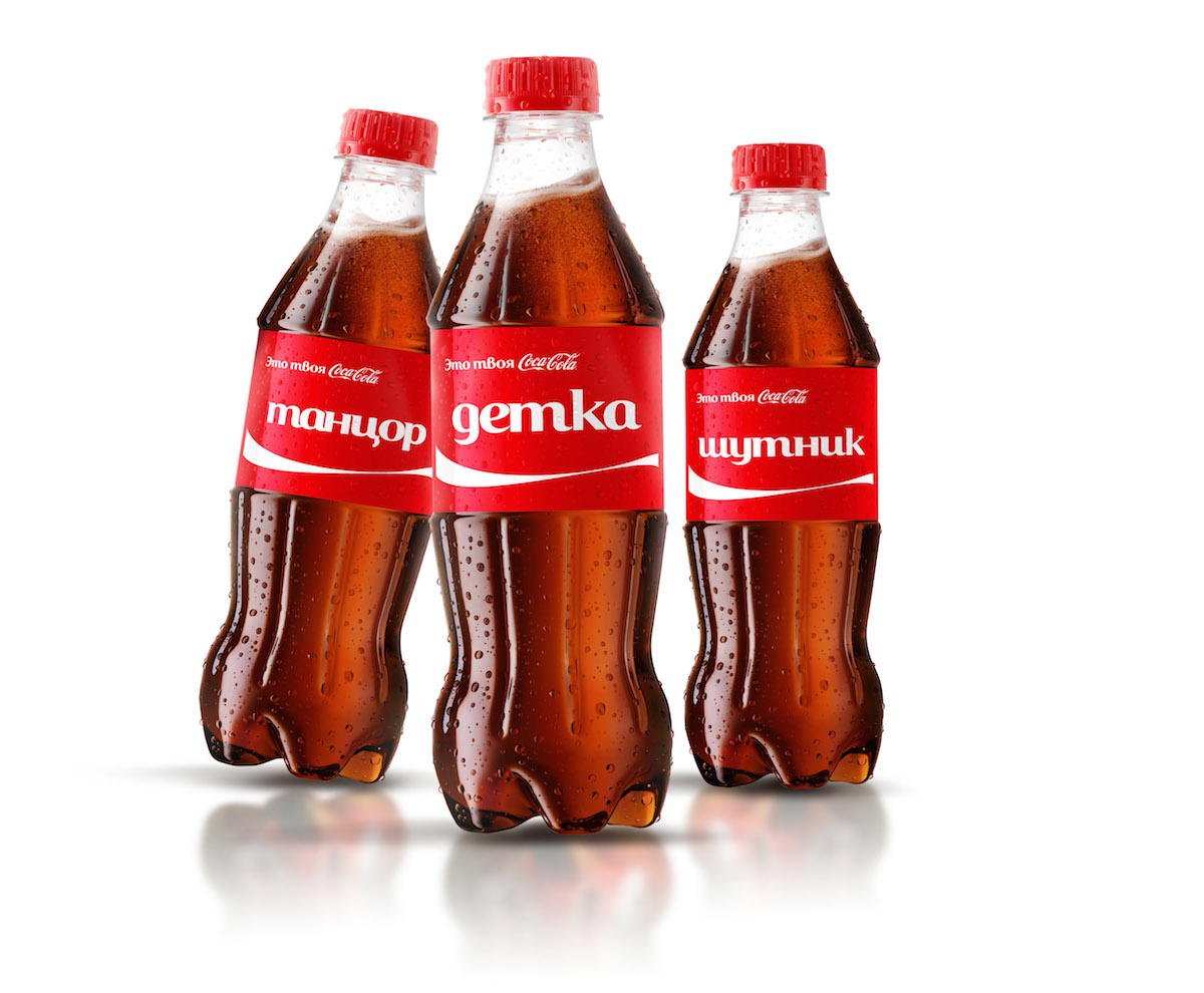 coca_cola_name_bottles_russia_01