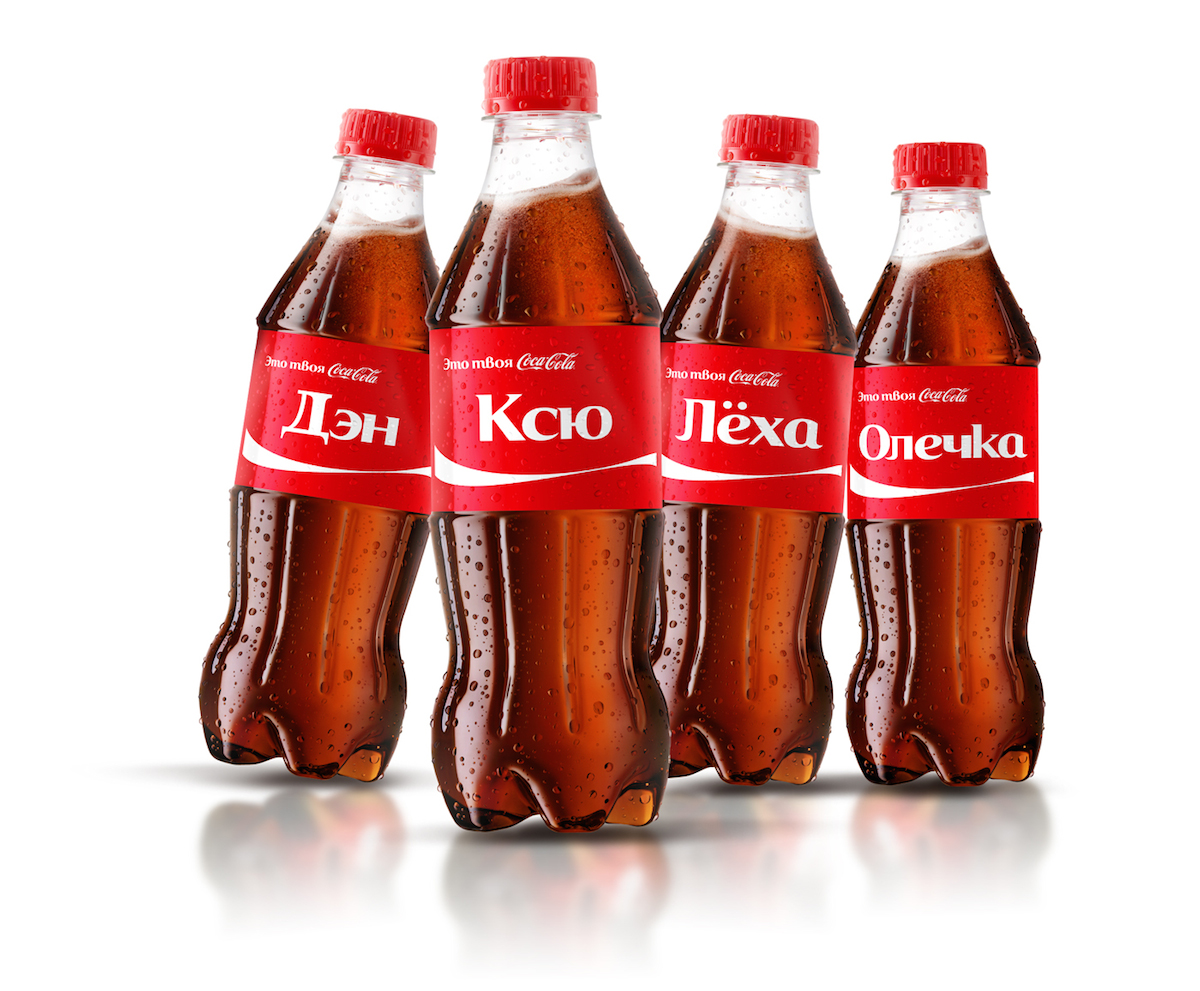 coca_cola_name_bottles_russia_02