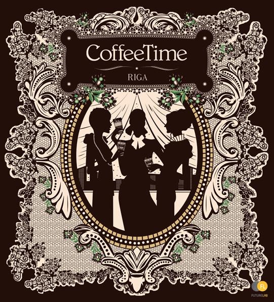 coffe-time5.jpg