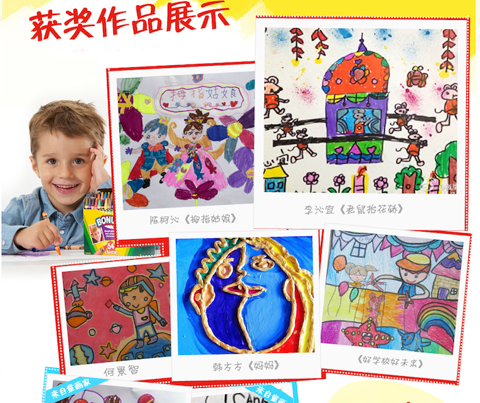 crayola_china_color_unlimited_02