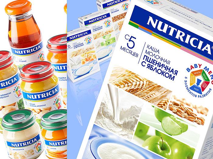 design_nutricia_bqb_big