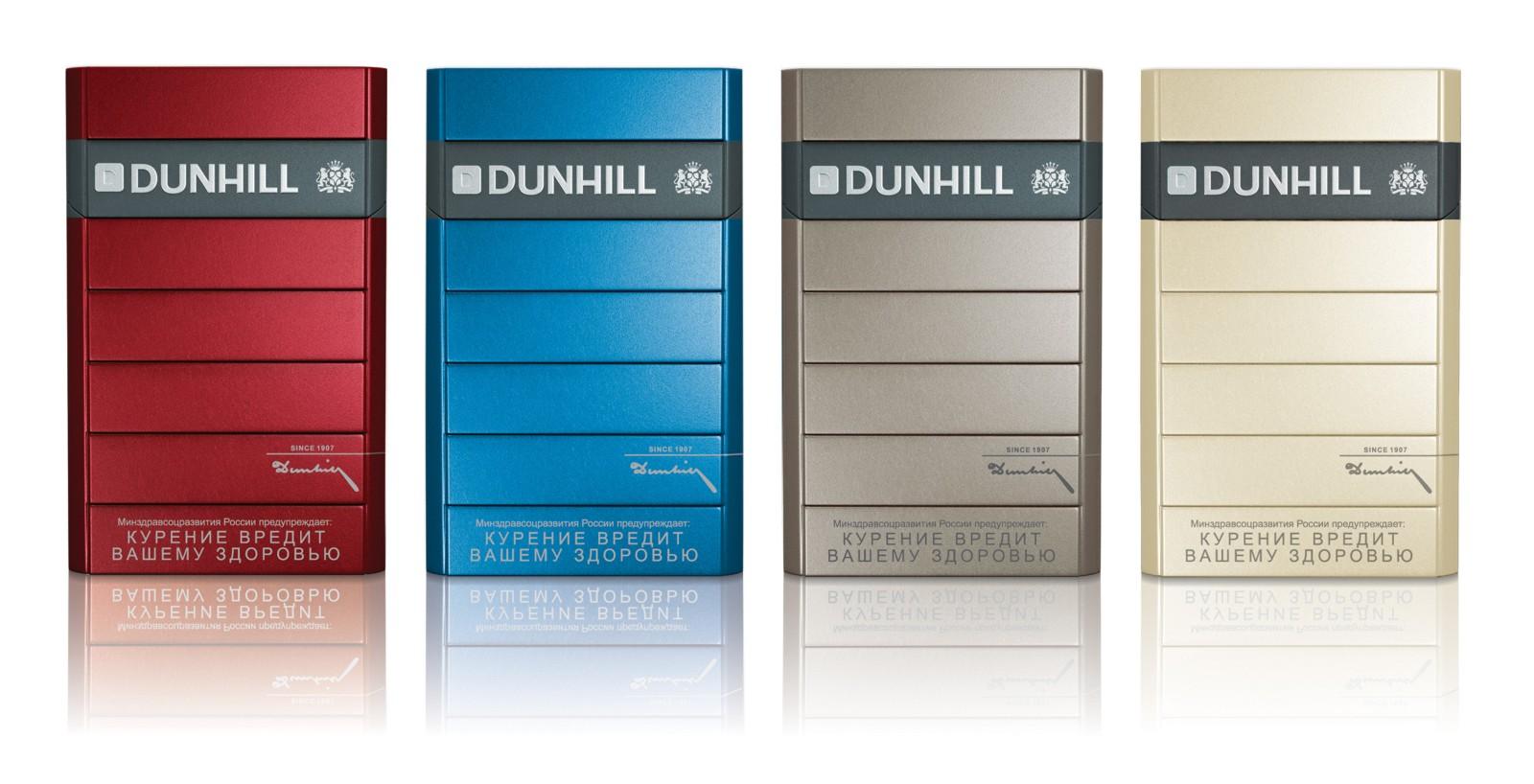 dunhill_new_designpack