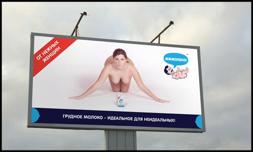 event_brand_milk_03