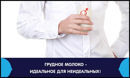 event_brand_milk_04
