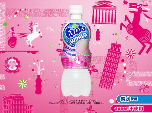 Coca-Cola Japan introduces Fanta World Italy Peach – POPSOP.COM ...