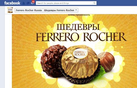 ferrero_rocher_masterpieces_01