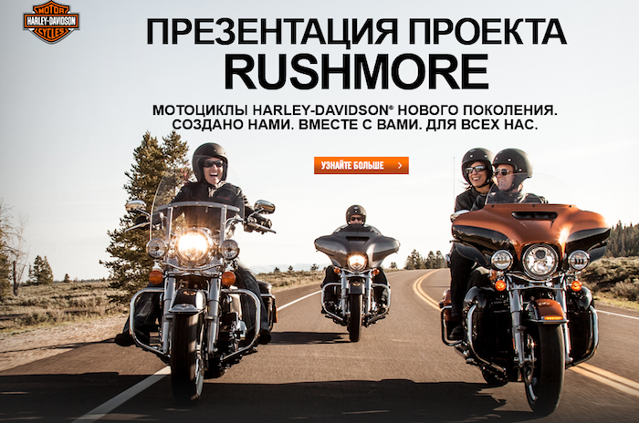 harley_davidson_project_rushmore_02