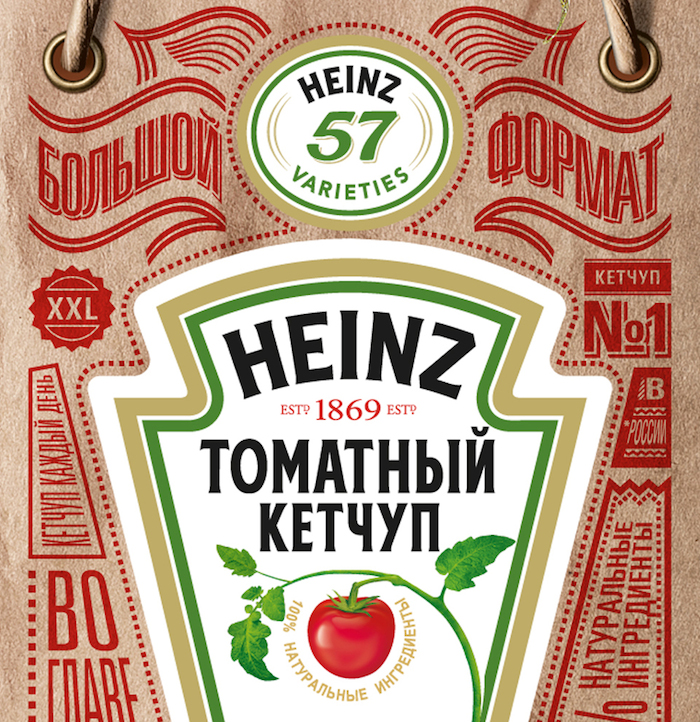heinz_new_package_04