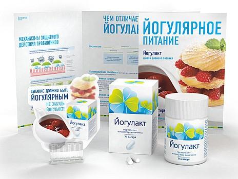 jogurt11.jpg