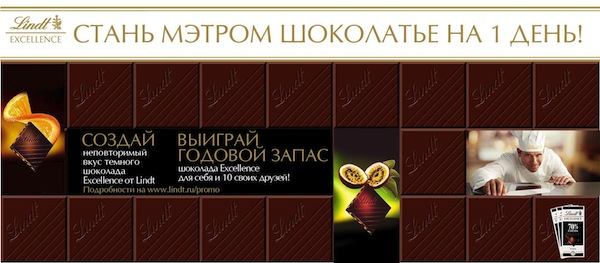 lindt_konkurs_russia_02
