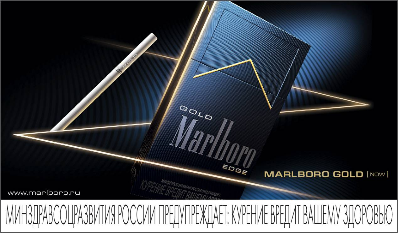 Buy Salem black menthol cigarettes online