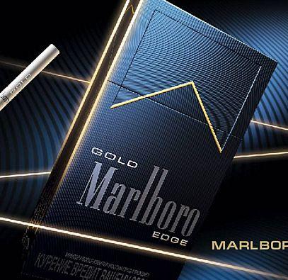 cigarette graphs