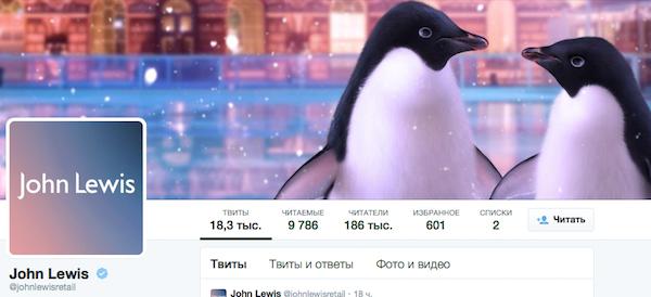 monty_pinguin_statistics_03
