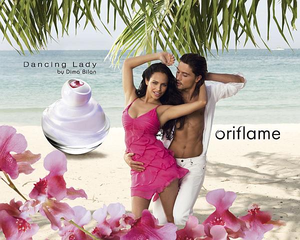 Постоянная скидка на весь ассортимент продукции Oriflame 23.