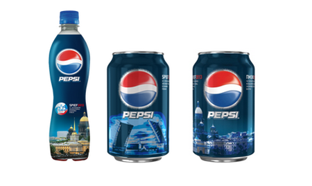 pepsi_limited_collection_pemf_2013_01