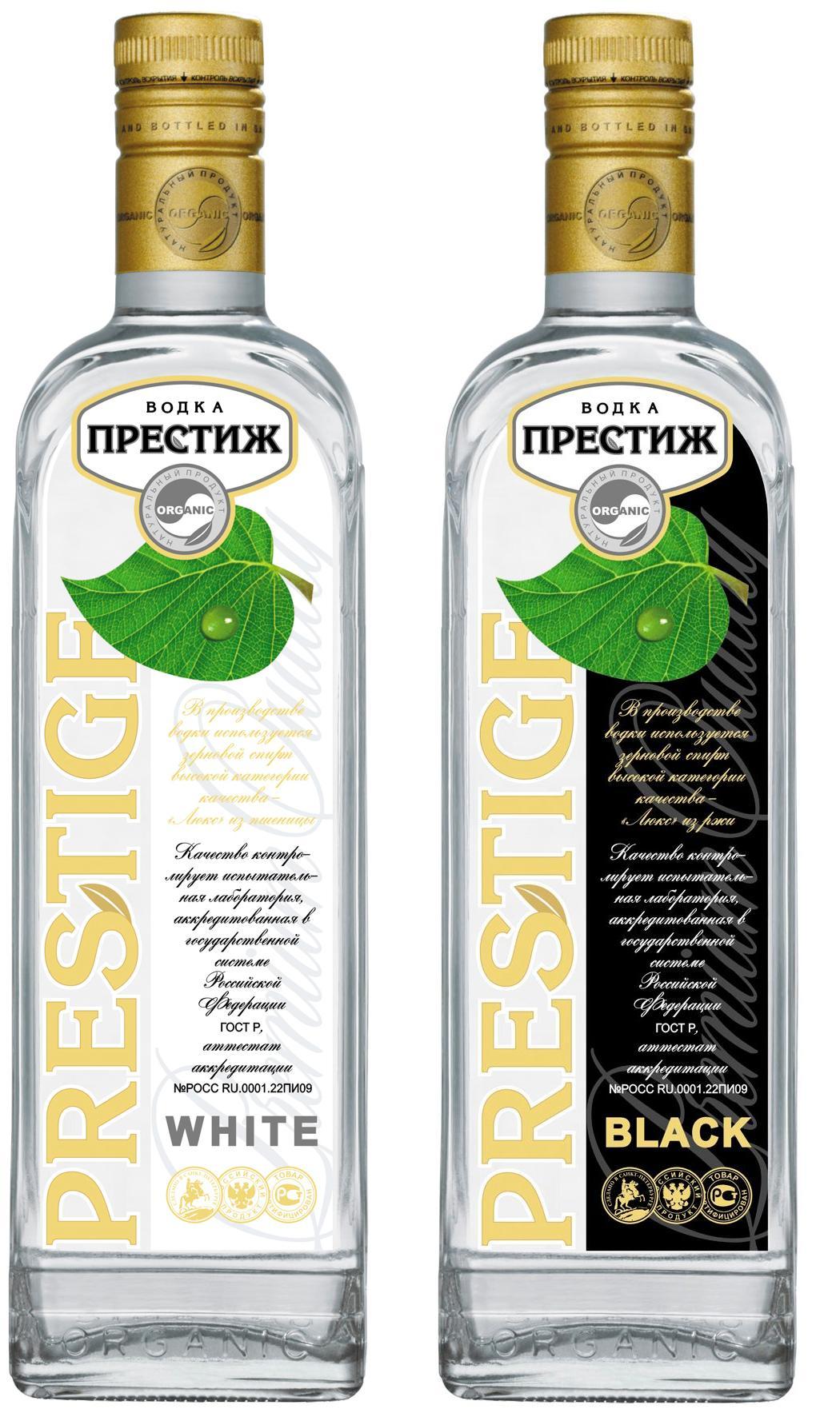 Российская водка Ладога