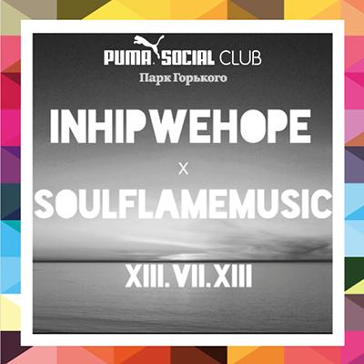 puma_social_soulflamenco_01