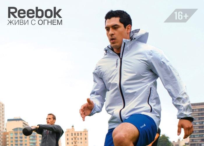 reebok_fitness_park_01