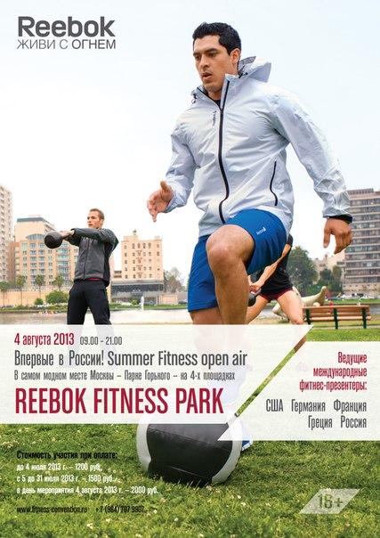 reebok_fitness_park_03