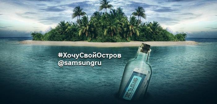 samsung_sos_01