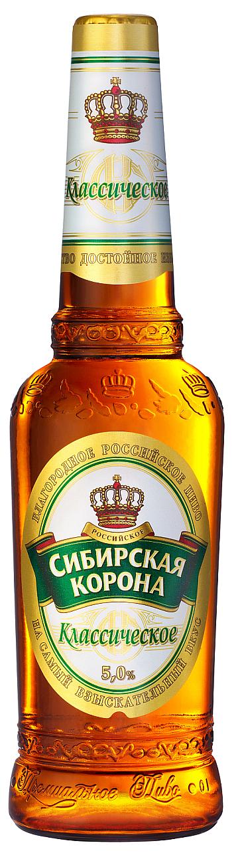 что картинки сибирская корона пиво день там
