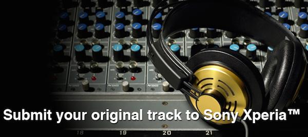 sony_experia_recor_a_track_01