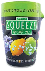 http://popsop.ru/wp-content/uploads/squeeze_japan.jpg