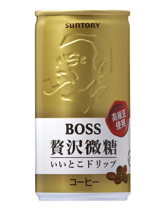 suntory_coffee_boss_silver_pentawards