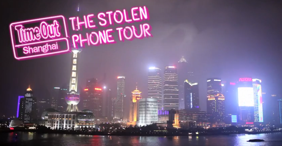 timeout_shanghai_the_stolen_phone_tour_01
