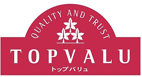 Popsop for Landor logo