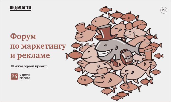 vedomosti_event_2014_01