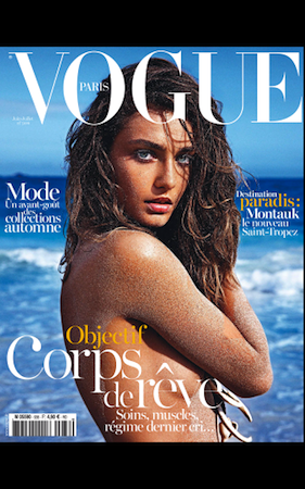 vogue_paris_mobile_app_03